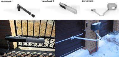 Виды автоматических приводов для распашных ворот