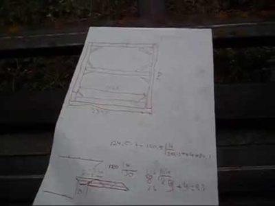 Показательный чертеж поворотных ворот