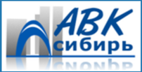 АВК-Сибирь