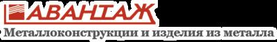 Фирма «Авантаж»