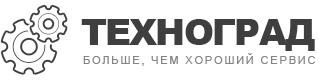 Фирма «Техноград»