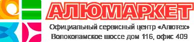 Компания «Алюмаркет»