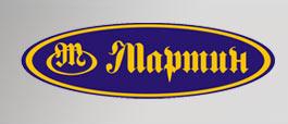 Компания «Мартин»