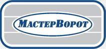 Компания «МастерВорот»
