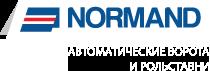 Компания «Норманд»