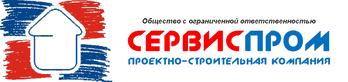 Компания «Сервиспром»