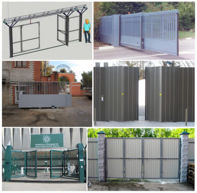 Складные ворота. Разновидности складных порталов