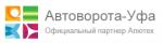 Автоворота-Уфа