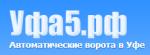 Уфа5.рф
