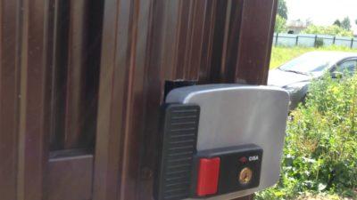 Автоматические ворота в гараж размер